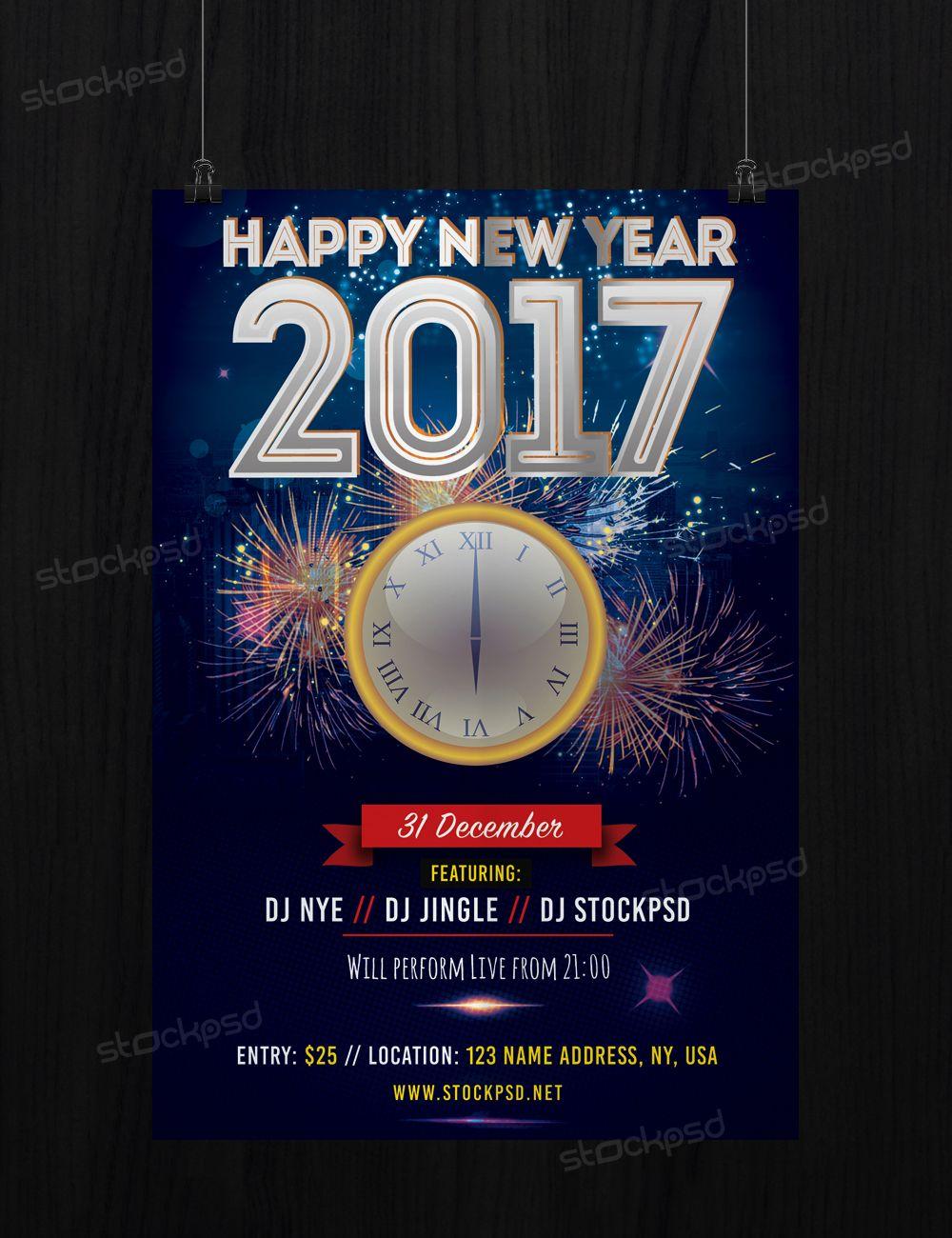 2017 free new years eve free psd flyer template psd flyers 2017 free new years eve free psd flyer template saigontimesfo
