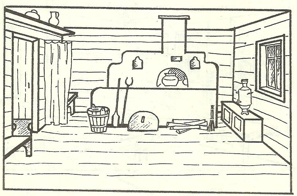 медицине древнерусский дом внутри рисунок удачное сочетание, соус