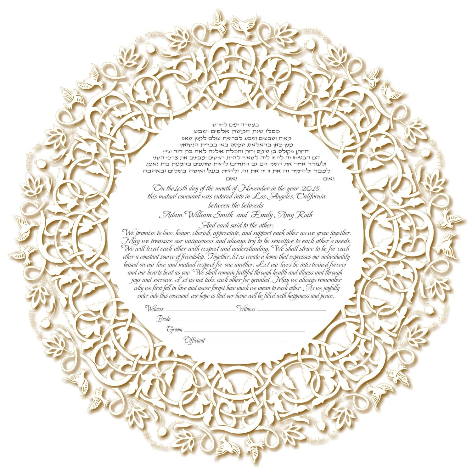 Ketubah Art Print  (Dodi Love) personalization available by KetubahLA on Etsy