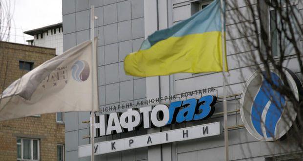 «Нафтогаз» потребовал от России $2,6 млрд за активы в Крыму | www.interfax24.ru