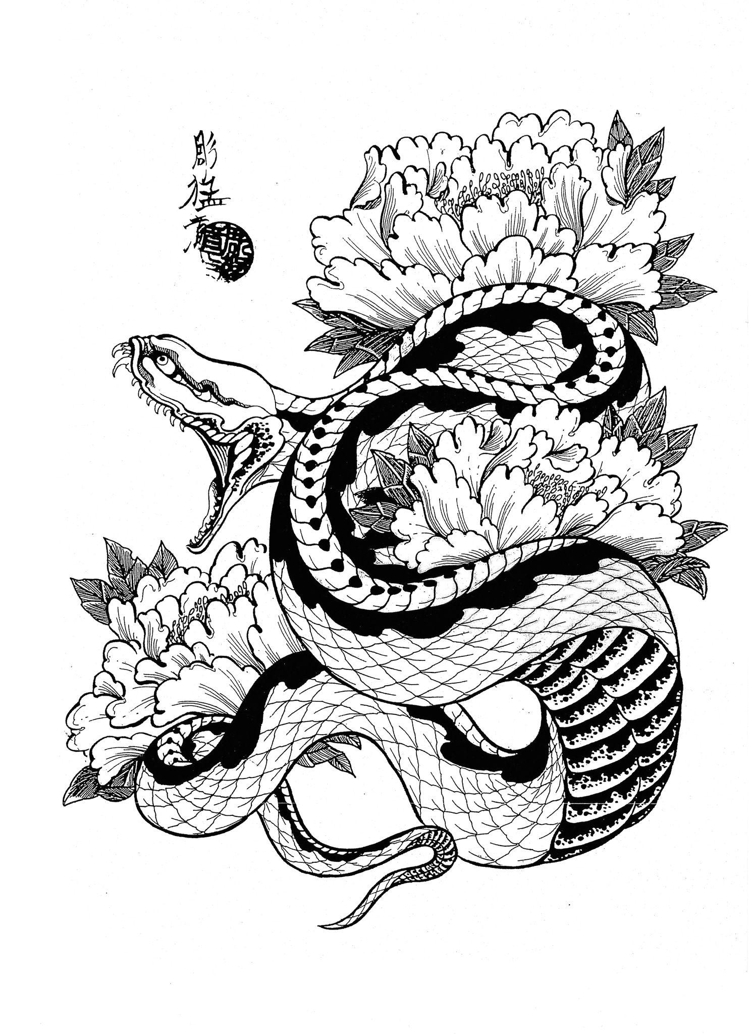 w_0586c115.jpg (1484×2048) Модные татуировки, Японские