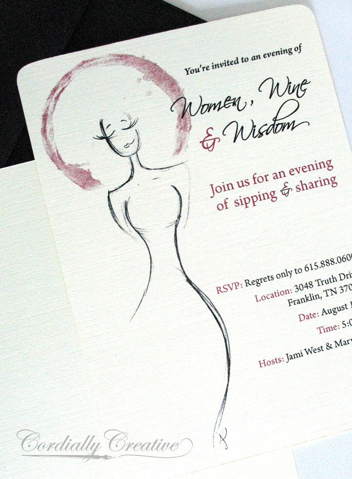 Women, Wine & Wisdom party invitation❣ illustrated by cordially ...