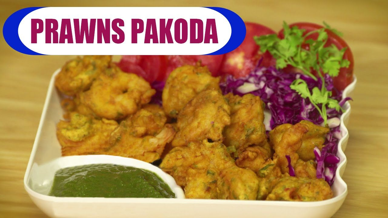 Prawn Pakora | Prawn Fritters Recipe | Seafood Appetizers Recipes| Easy |  Ingredients: • Prawn : 25-30 pieces • Black pepper powder : ½ t-spoon • Lemon : 1 piece • Coriander leaves : a few • Red chilli : 3-4 pieces • Ginger garlic paste : 2 t-spoon • Rice flour : 2 t-spoon • Gram flour : 1 cup • Red chilli powder : 1 t-spoon • Turmeric powder : ½ t-spoon • Salt to taste • Oil : for deep frying