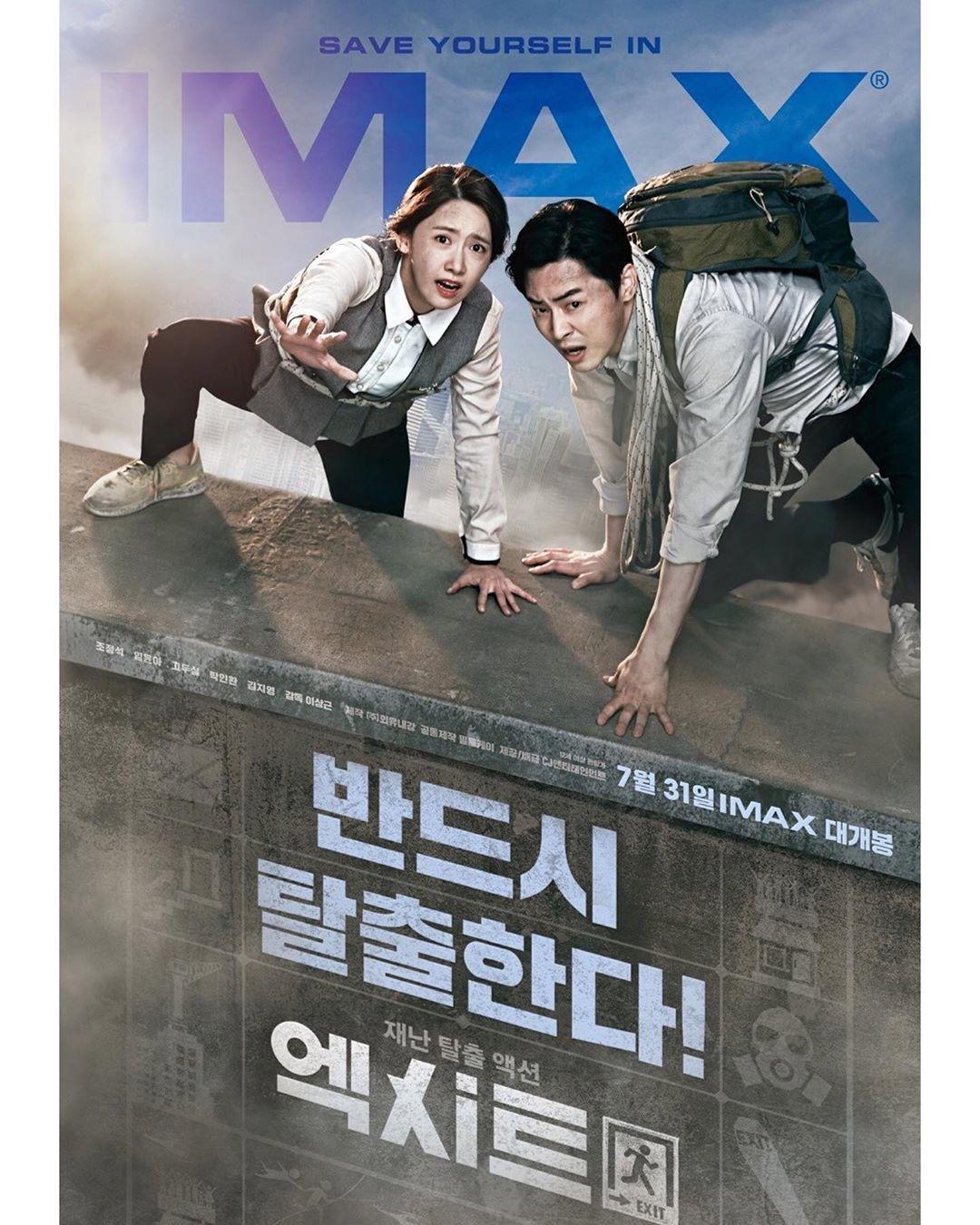 Korean Drama Movie Update Pe Instagram New Poster Movie Exit Release On July 31 2019 Starring Jojungsuk Yoona Synopsis Yo Animasi Kutipan Harian