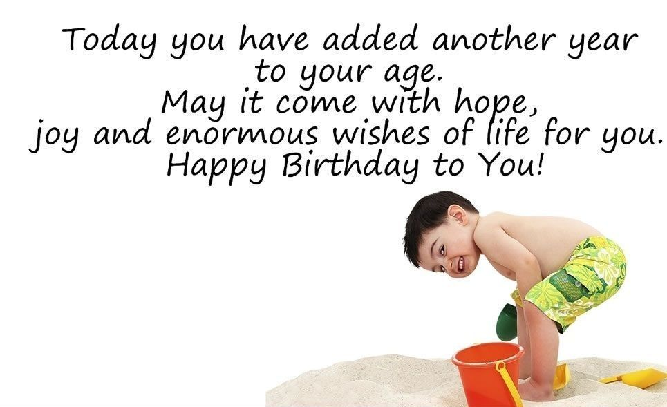 Funny Birthday Quotes For Younger Brother Happy Birthday Brother