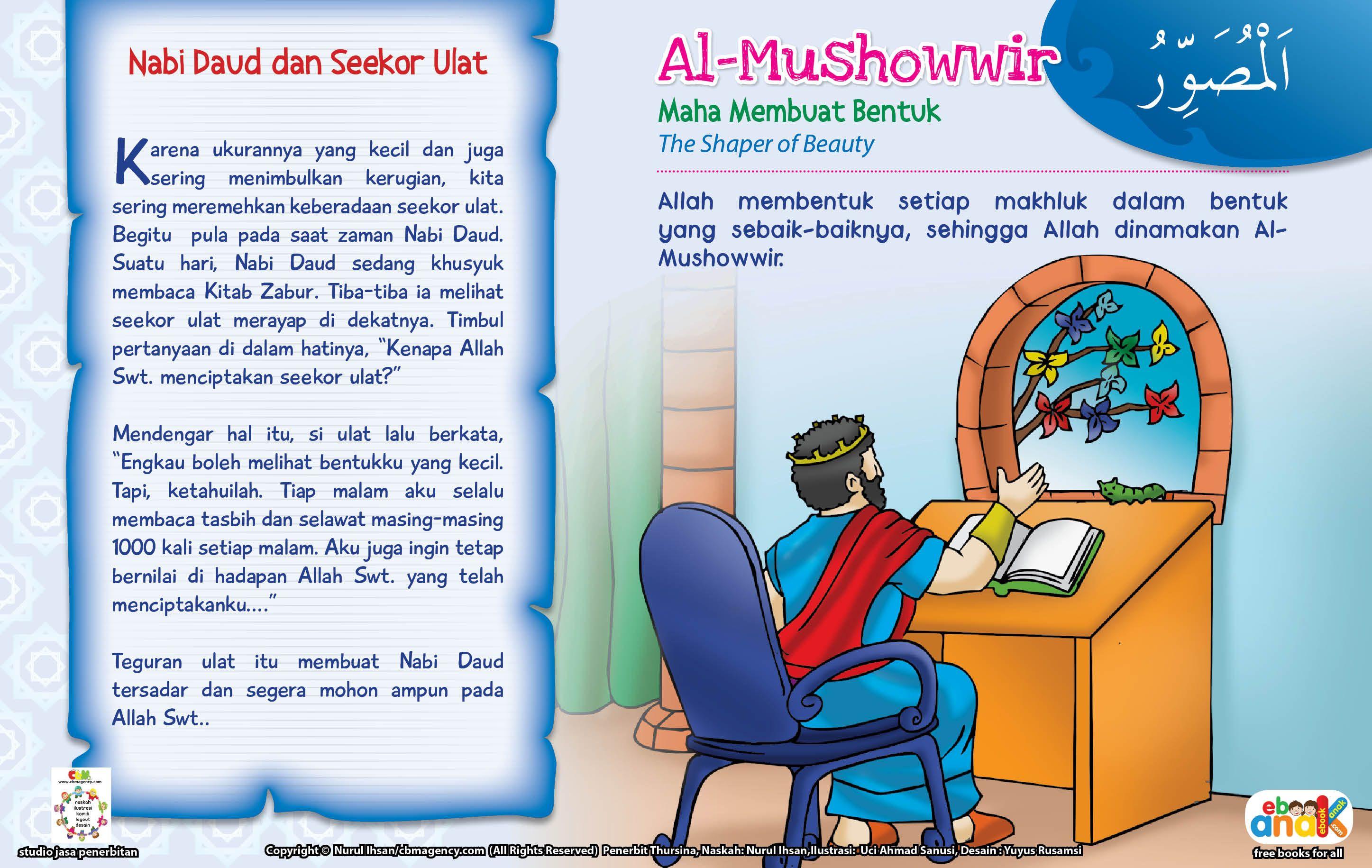 Kisah Asmaul Husna AlMushowwir Sahabat, Anak, Pendidikan