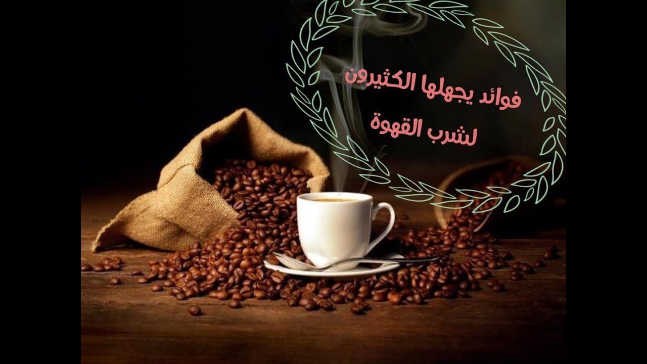 كريمة القهوة Cream Pure Products Ganoderma