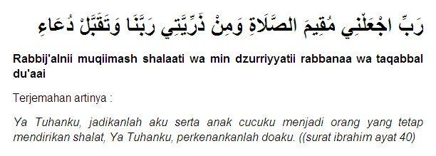 Doa Dan Amalan Agar Anak Sholeh Pintar Penurut Tidak Nakal Doa Dzikir Amalan Wirid Doa Tuhan Surat