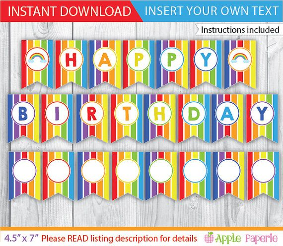 This Item Is Unavailable Etsy Happy Birthday Rainbow Happy Birthday Banners Rainbow Birthday