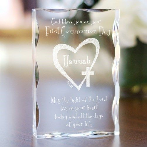 Personalized First Communion Keepsake | Engraved First Holy Communion Keepsake | Communion Gifts