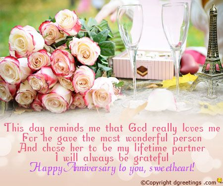 Send your best wishes to your someone special on your anniversary