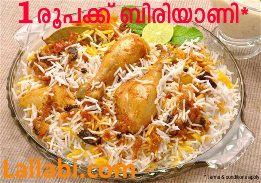 Order tasty spicy chicken biryani online just for rs1 in food forumfinder