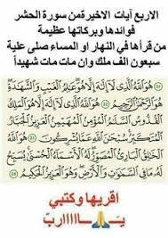 نتيجة بحث الصور عن تفسير ذو العرش المجيد Islam Beliefs Islamic Phrases Islam Facts