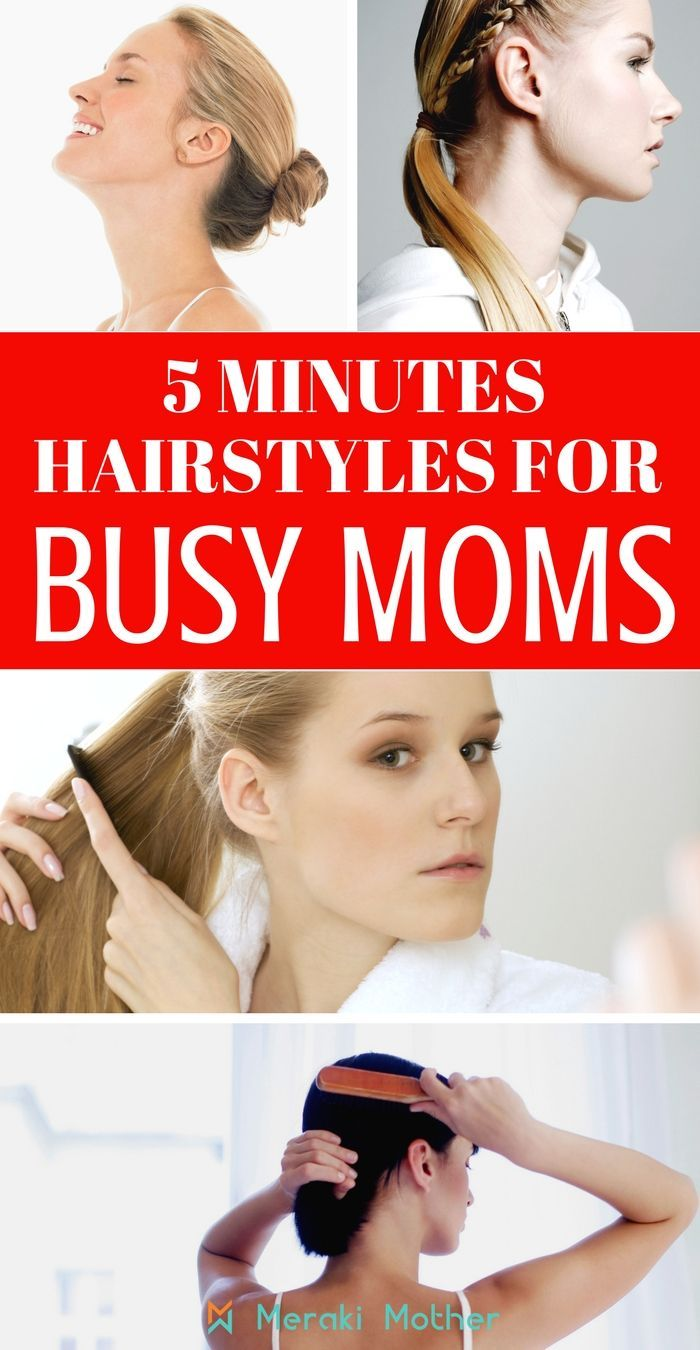 Quick And Easy Mom Hairstyles For Mama Pinterest Mom