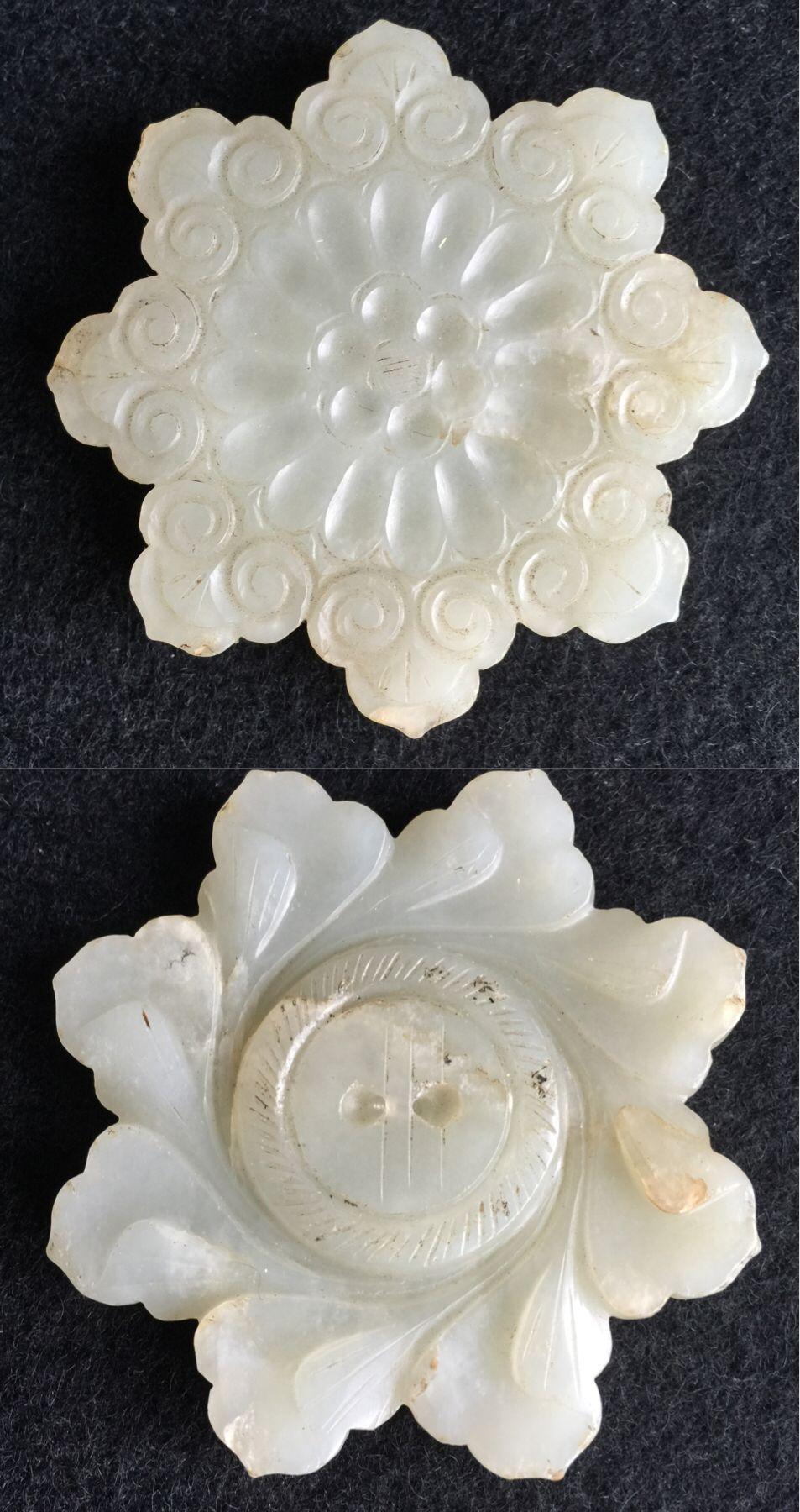 Jade Flower Button For Decorating Garment Headdress Or Jewellery