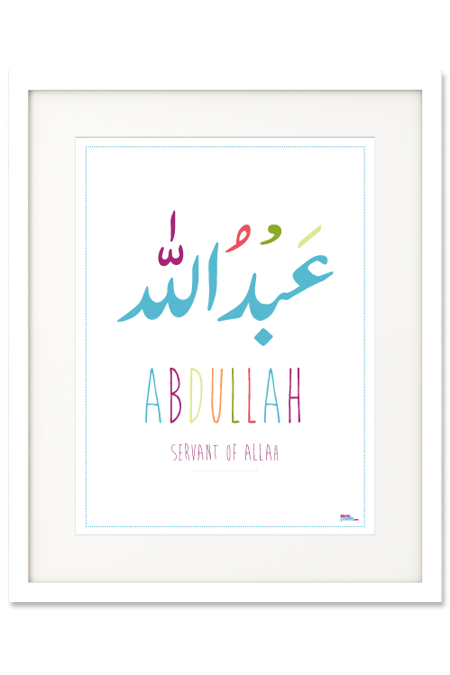 Abdullah Servant Of Allah Personalised Arabic Name Frame Ideal As New Born Baby Gift Name Frame Arabic Names Arabic Baby Boy Names