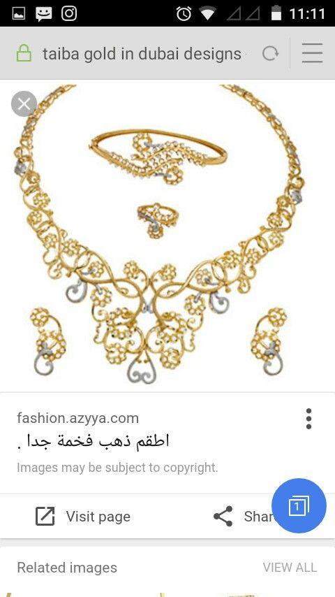 Pin By Bappy Sk On Instagram Gold Bracelet Gold Necklace
