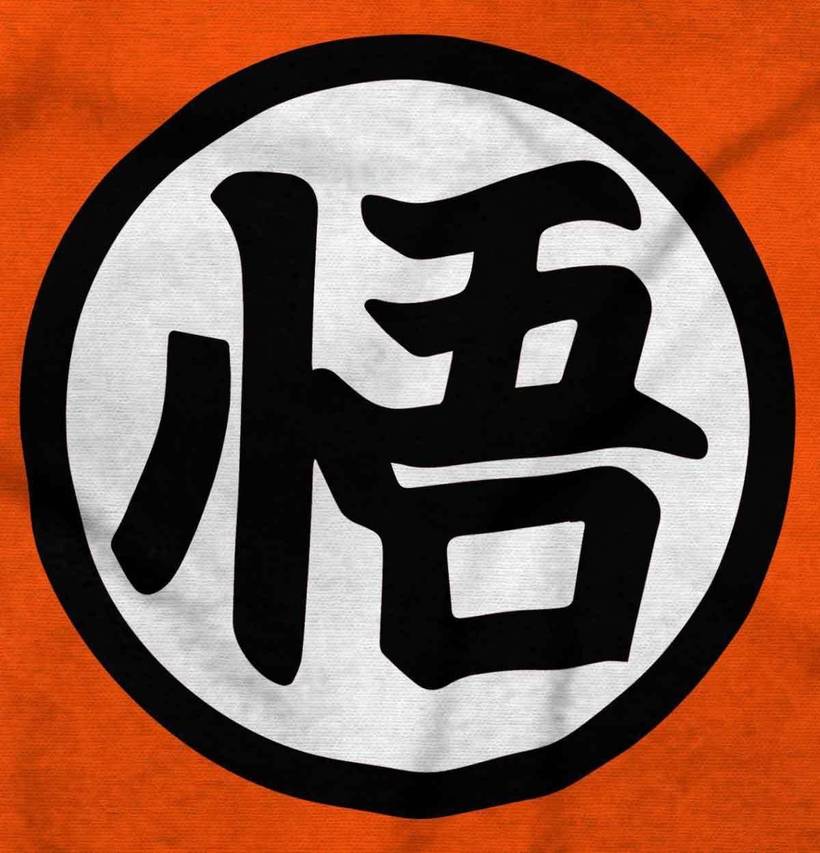 Uniform Symbol Nerdy Geeky Anime Kanji Tank Top T Shirts Tees Men Women Ebay Dragon Ball Art Dragon Ball Z Dragon Ball