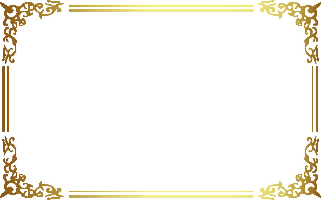 Pin By Rathodvinod On Png Text Frame Frame Frame Clipart