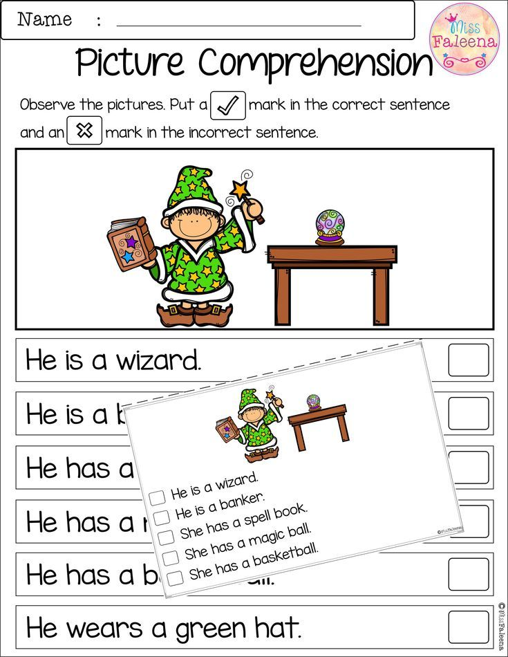 Free Picture Comprehension Cards and Worksheets. There are 4 cards ...