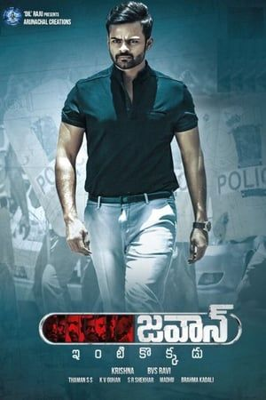 Jawaan 2017 Full Movies Download Full Movies