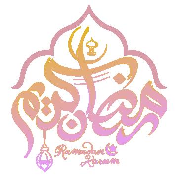 Pretty Ramadan Kareem Vector Kareem Images Background Png And Vector With Transparent Background For Free Download Ramadan Kareem Vector Ramadan Kareem Ramadan