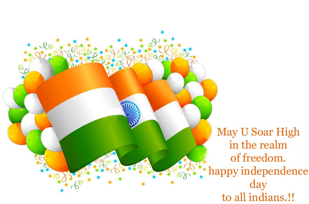 Delicieux Happy Republic Day Wishes SMS Image 26 January Republic Day Of India Message  And Wallpaper