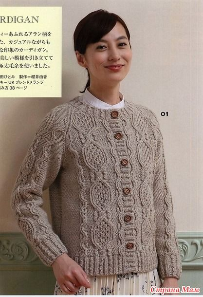 Let\'s Knit Series №80554 2017-2018\