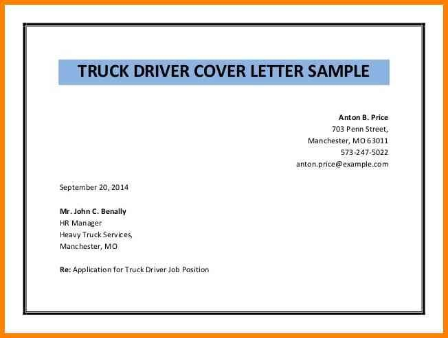 application letter driveruck driver cover sample pdf driverain - cover letter sample pdf