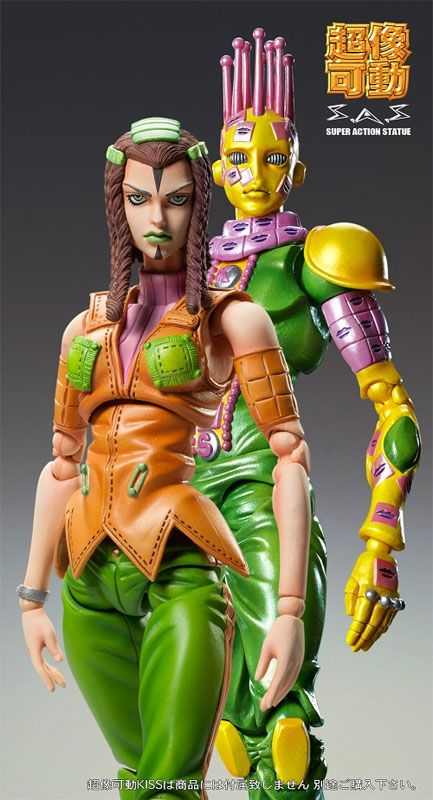 Super Action Statue Jojo S Bizarre Adventure Part Vi 73 Hermes