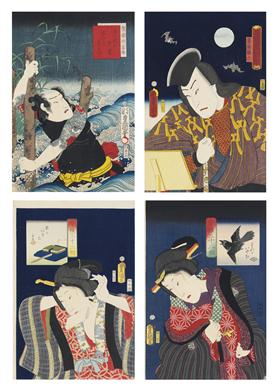 TWO ACTOR PRINTS AND TWO PRINTS OF WOMEN . KUNISADA I [TOYOKUNI III ] [1786-1864 ].