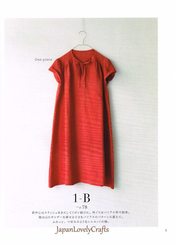 Simple Basic Japanese Style Dress Pattern Aoi Koda Japanese   Sewing ...