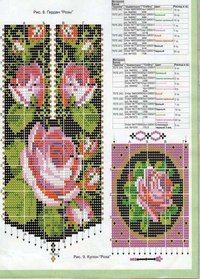 Схема герданы с розами