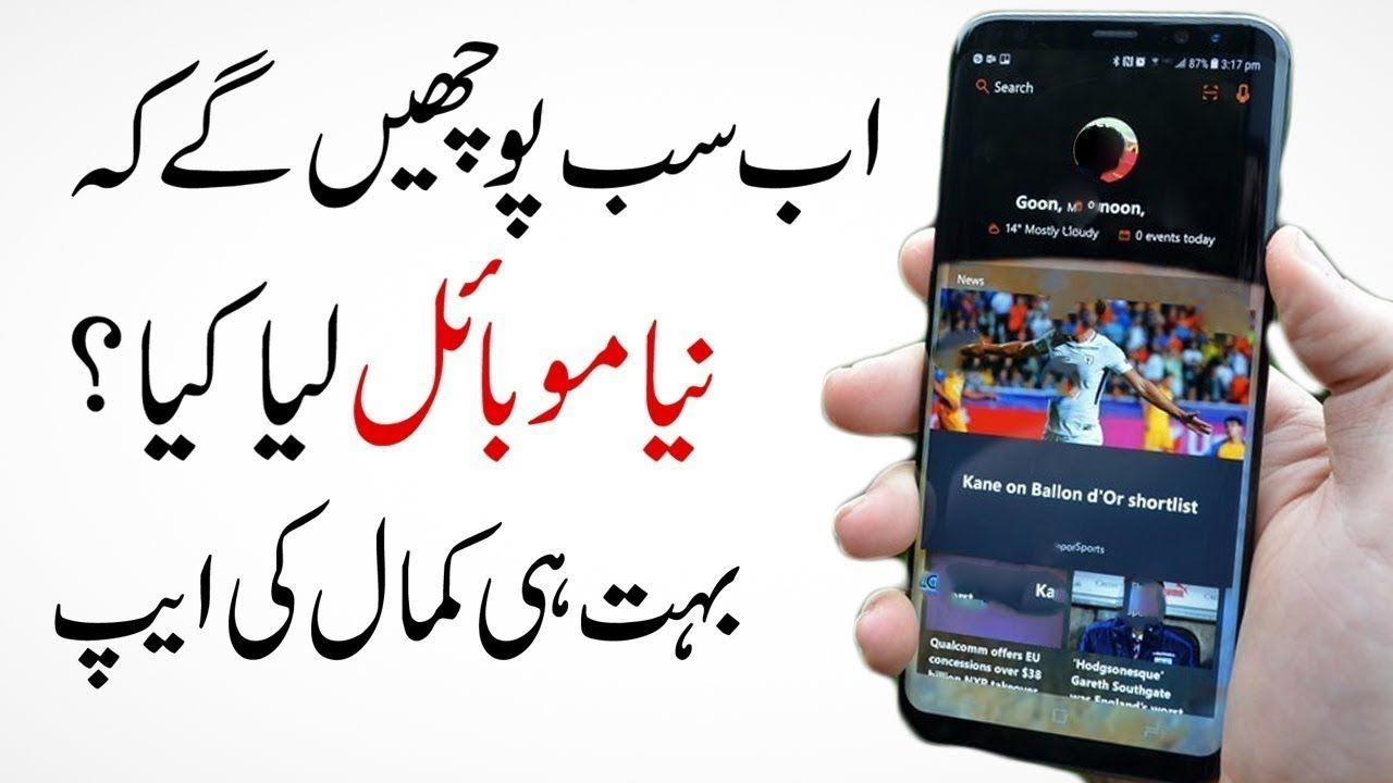Best android app microsoft launcher 2018 iphone pictures