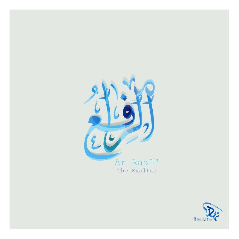 الرافع Ar Rafiʿ The Exalter The Upgrader Seni Arab Agama Allah