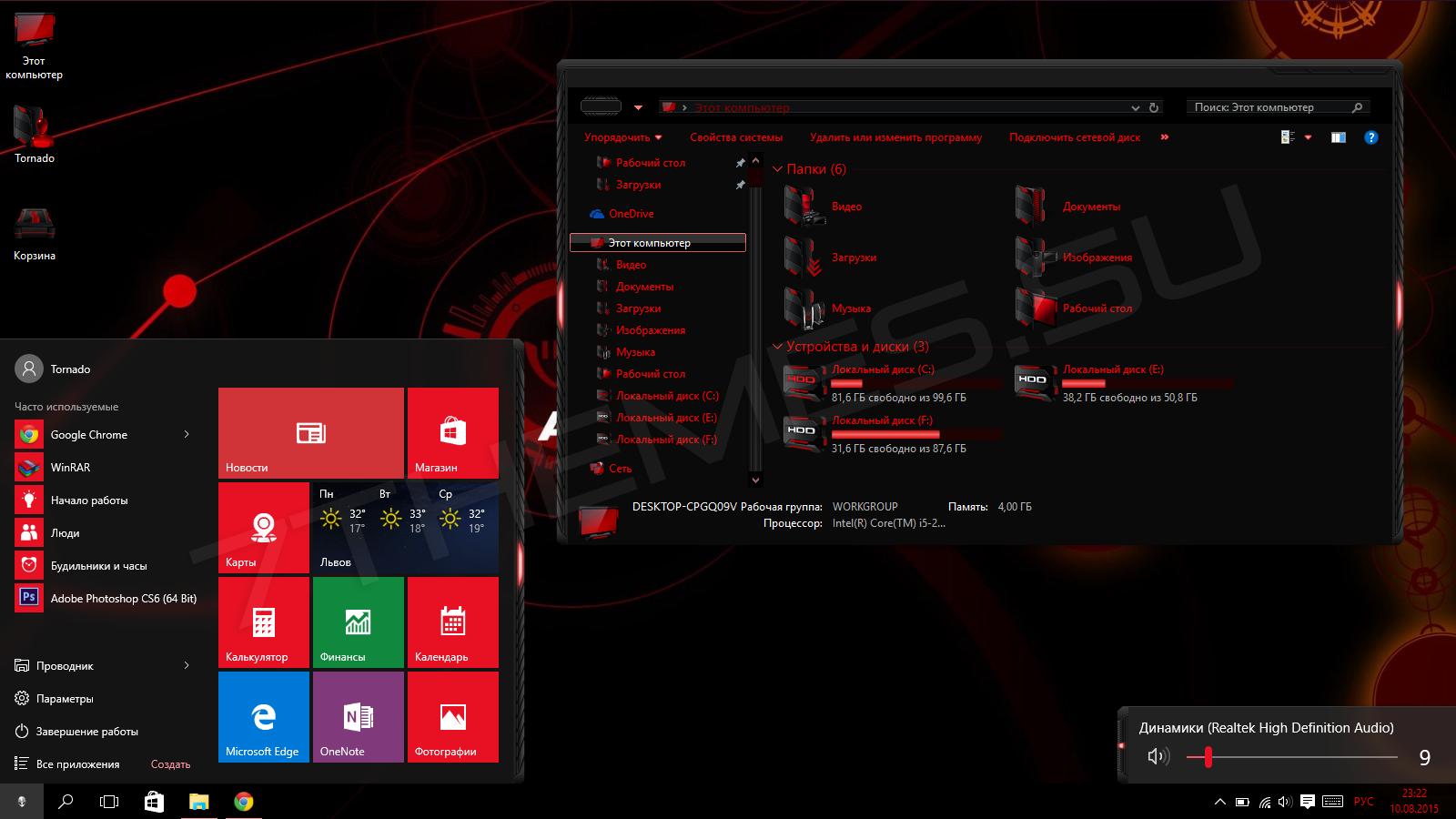 Cleodesktop Alien Red Theme For Windows 10 Rtm Windows 10 Windows Desktop Themes