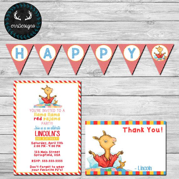 Llama Llama Red Pajama Party Package By Errdesigns On Etsy