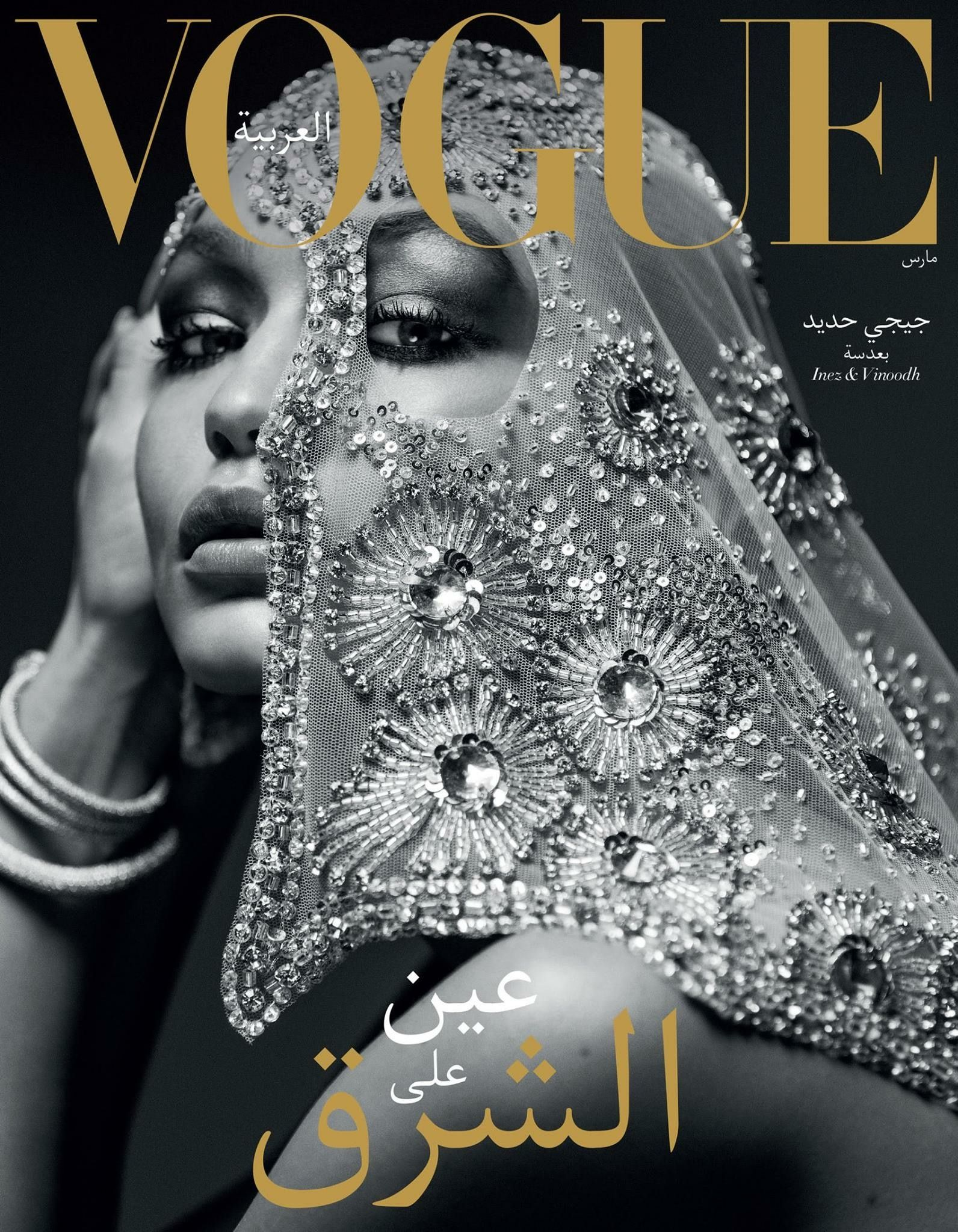 We present the first cover of Vogue Arabia photographed by Inez and ...