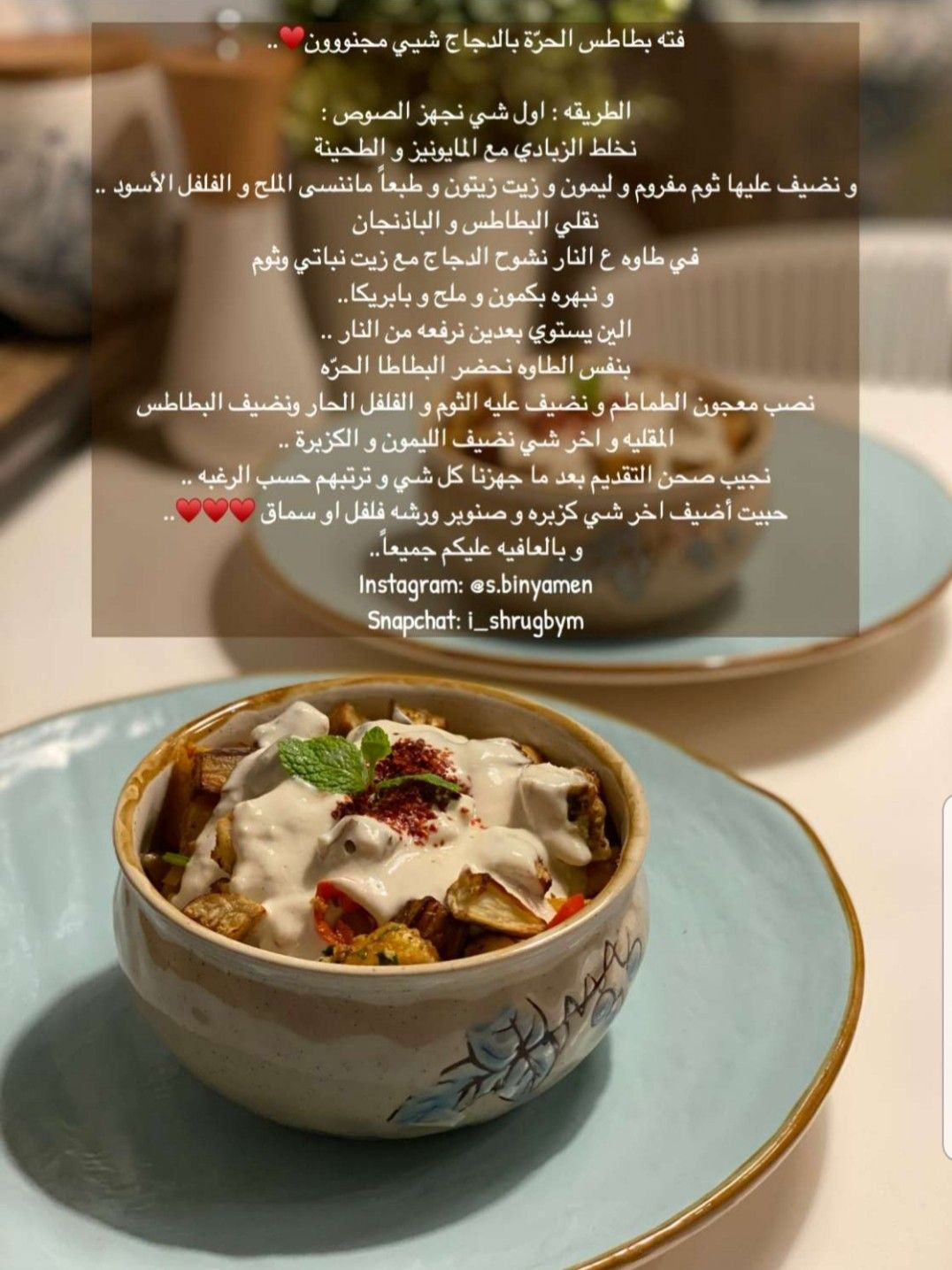Pin By Hnoreen On Food طبخ Cooking Recipes Desserts Food Drinks Dessert Food Receipes