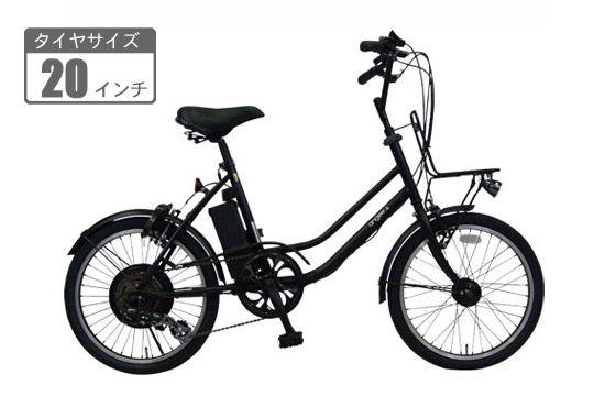 ジャパネット公式 東部 電動アシスト自転車 エアロアシスタント アンジー N ブラック Tb 206w N テレビショッピング 通販でおなじみのジャパネットたかた 電動アシスト自転車 自転車 ビークル