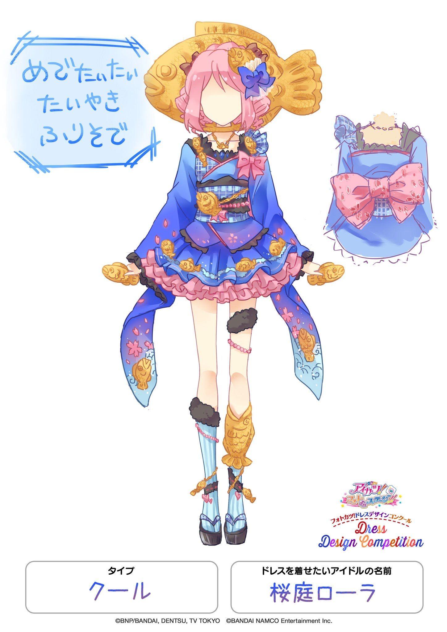 Ghim của natalie hall trên アイカツ コーデ ★ Áo kimono, Anime