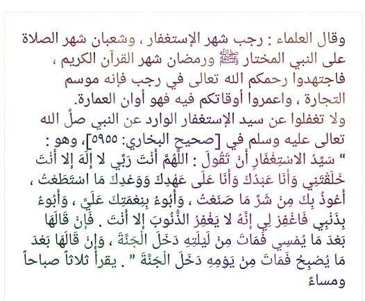 اللهم بارك لنا في رجب وشعبان وبلغنا رمضان لا فاقدين ولا مفقودين Pure Happiness Hadeeth Islam Quran