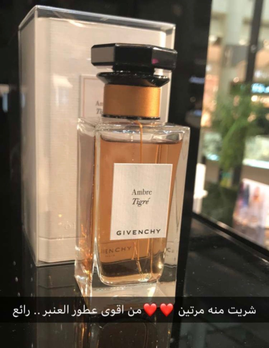 Pin by Samar Anan on عطور فرنسية Perfume, Cheap perfume