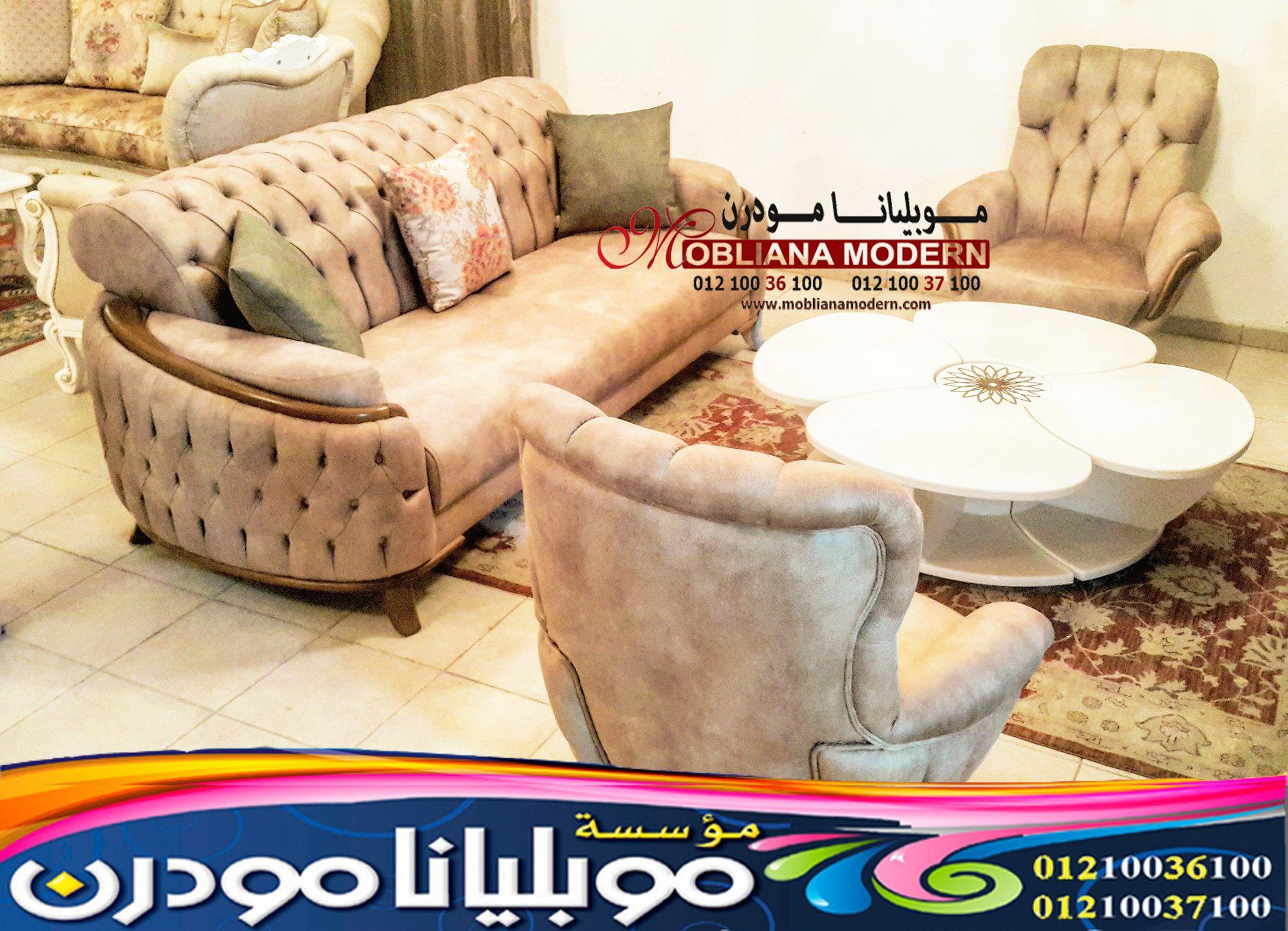 انتريهات مودرن روعة 2021 Living Room Designs Living Room Home Decor Furniture