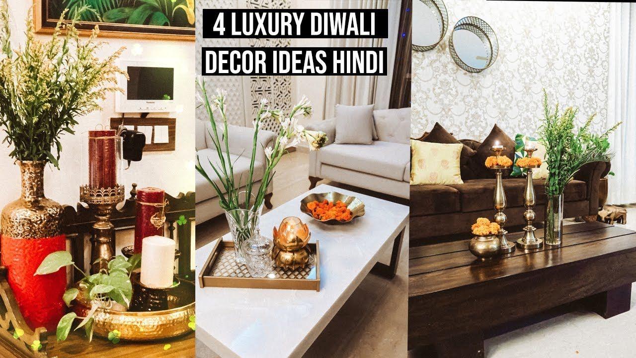 4 Luxury Looking Diwali Decoration Ideas In Hindi Diwali Decor Ideas 2019 Youtube Diy Diwali Decorations Diwali Decorations Elegant Home Decor