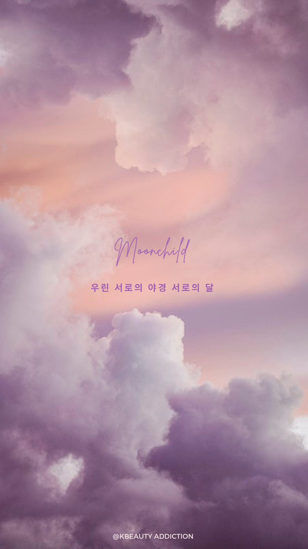 50+ BTS Lyrics Wallpaper Background Options for Your iPhone