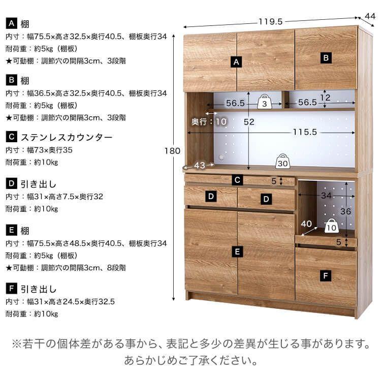 食器棚 シャビーナチュラル ステンレスボードカウンター 公式