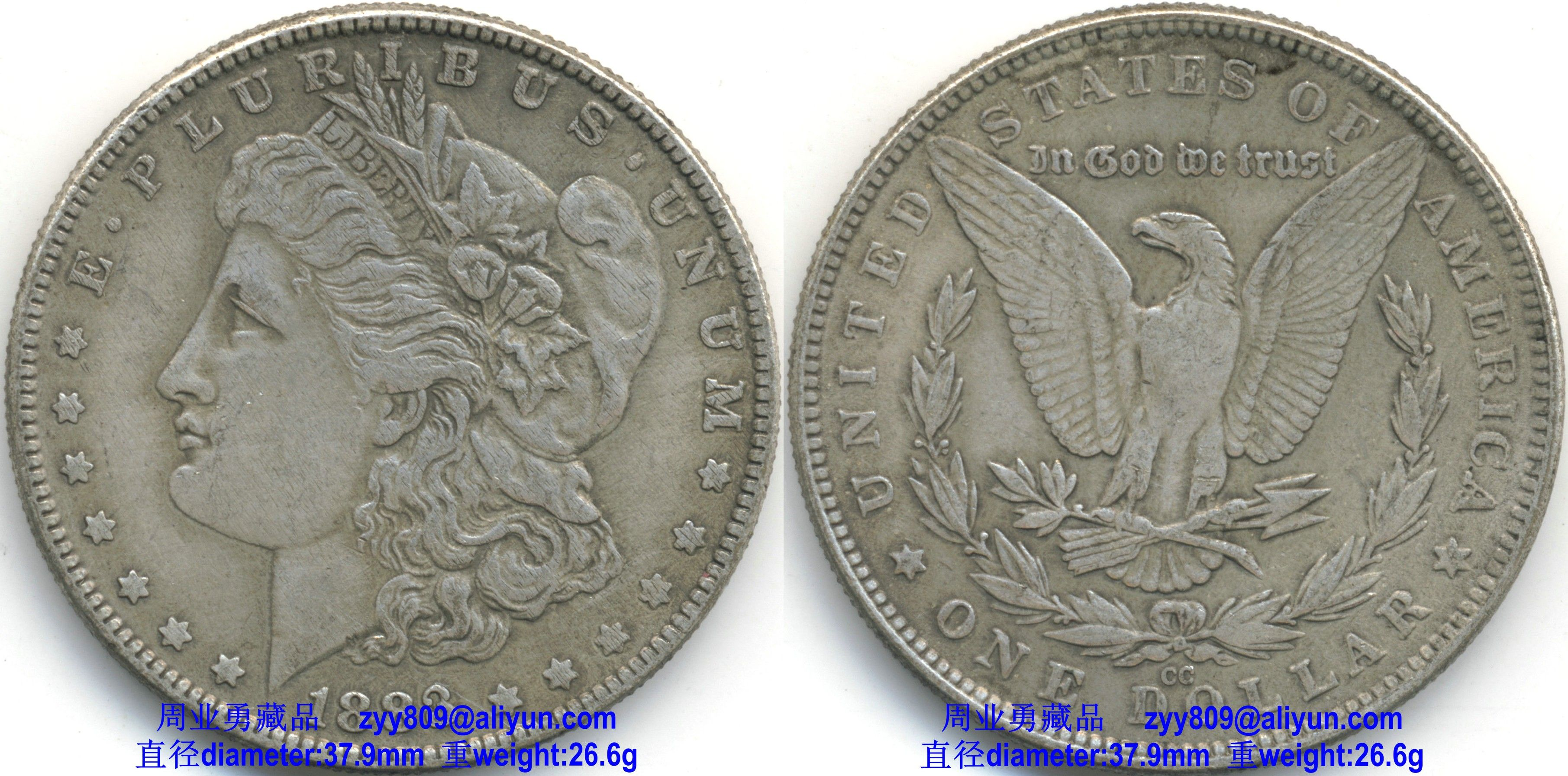 1883 Morgan Silver Dollar Legends Obverse Epluribusunum 1883