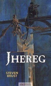 Jhereg by Steven Brust (love the french covers)
