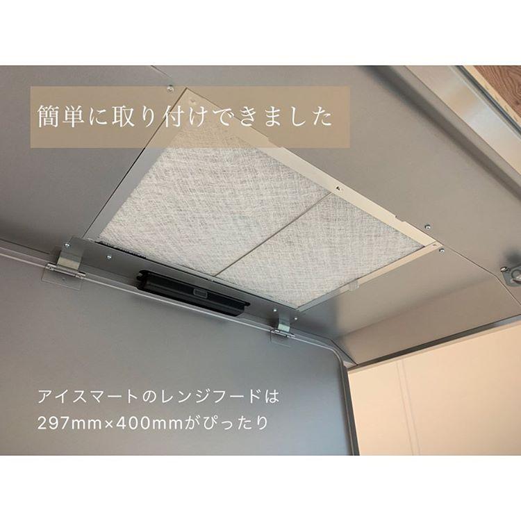 Yuritaさんはinstagramを利用しています 2019 5 20 引渡し後すぐにやったこと ランドリーポールをホスクリーンに設置 Ihコンロフレームカバー取り付け レンジフードフィルター取り付け カップボード内を拭き掃除 つづきます ホスクリーン